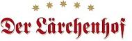 Der Lärchenhof - Commis de rang (w/m)